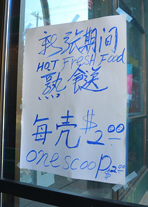 Fresh hot food - One scoop $2