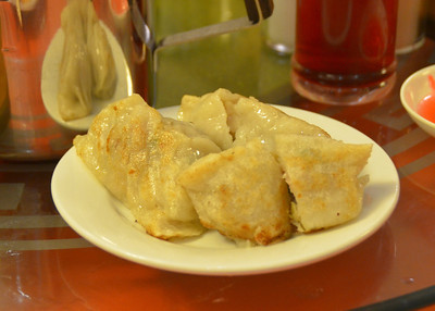 Pan-Fried Peking Dumplings