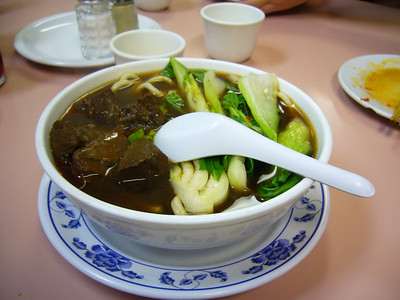 Szechuan Beef Noodle with Soup