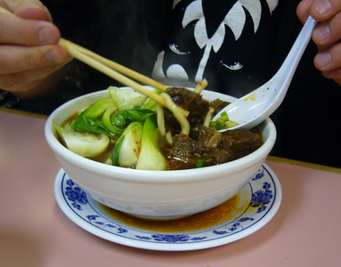 Szechuan Beef Noodle with Soup in action