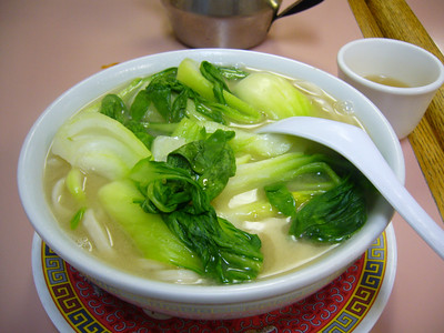 Vegetable Noodle with Soup