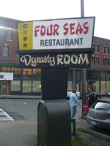 Four Seas Sign
