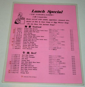 Lunch Specials Menu