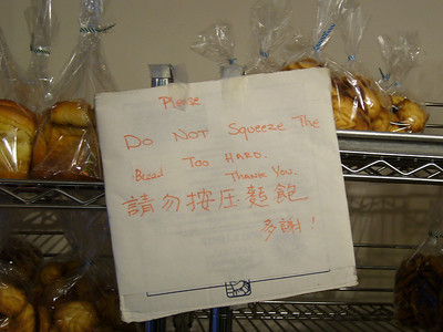 Do not squeeze the bread too hard