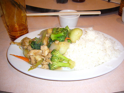 Chicken-like meat with Assorted Vegetables