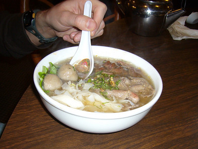 Foursome Beef Noodle