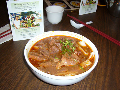 Goo Nam Noodle (beef stew with wide noodles)