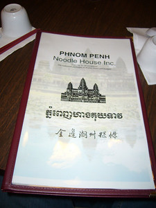 Menu Cover