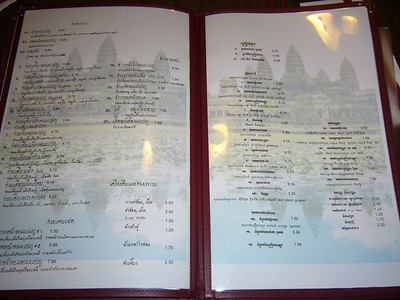 Menu is in five languages