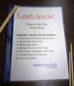 Fortuna Lunch Specials Menu