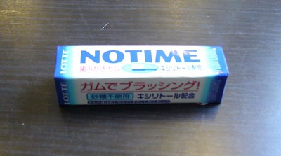 Notime Toothbrush Gum