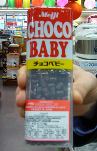 Choco Baby