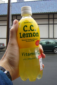 CC Lemon