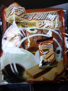 Taiwan Coffee Wafers