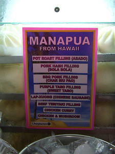Manapua - Hawaiian Buns