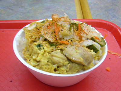 Oyako (Chicken) Donburi