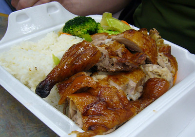 BBQ Duck Combo Plate