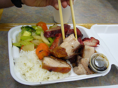 BBQ Pork & Roast Pork Combo Plate