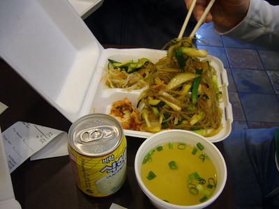 Japchae (vegitized)