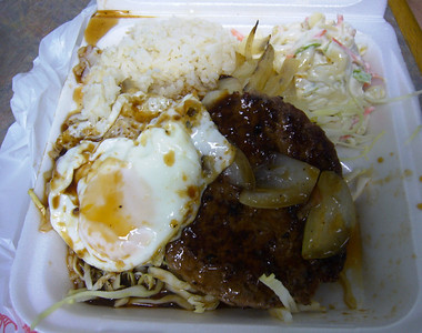 Loco Moco Lunch Combo