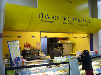 Yummy House Bakery