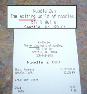 Noodle Zen - The exiting world of noodles.
