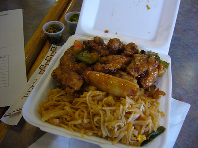 Lunch Combo: Orange Chicken + Garlic Chicken