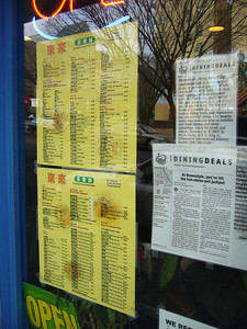 Window Menu
