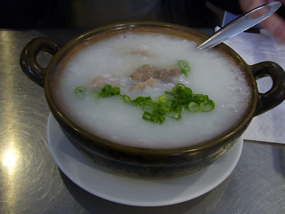 Beef and Pork Stone Bowl Congee