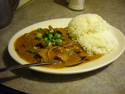 Beef Curry Lunch Special