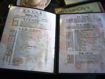 Inside the Noodle Cafe Menu