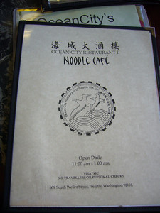 Noodle Cafe Menu