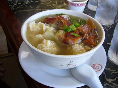 Roast Duck Won Ton Noodles