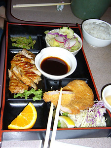 Two Choice Lunch: Chicken Teriyaki + Tonkatsu