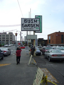 Bush Garden Sign & Parking
