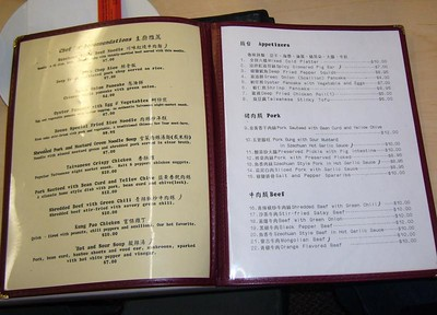 First Page of Menu