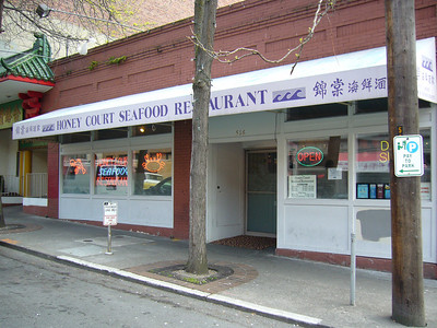 Honey Court Seafood Restaurant