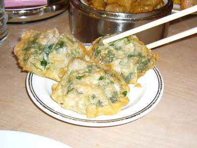 Fried Shrimp and Scallion Dumpling