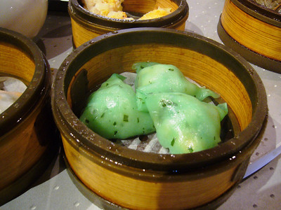 Martian Green Shrimp & Pea Vine Greens Dumpling