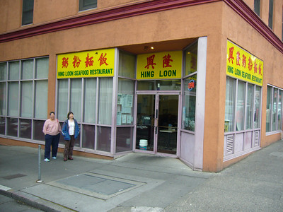 Hing Loon Seafood Restaurant