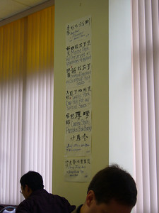 More Wall Menu