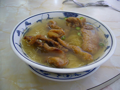Pork Ribs with Pepper Salt Noodle in Soup