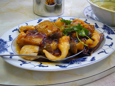 Seafood Eggplant with Szechuan Hot Sauce