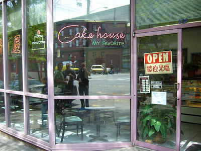 Bakery Next Door: Cake House, My Favorite