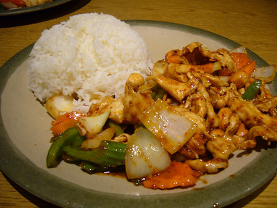 #6 - Cashew Chicken