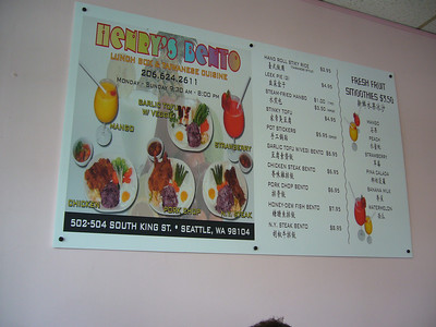 Wall Menu