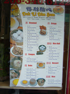 Huge Window Menu
