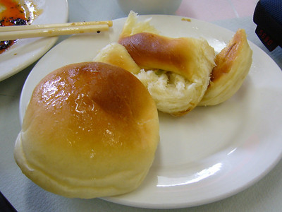 Pork Bun & Green Onion Bun (partially eaten)