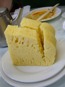 Malaysia Cake