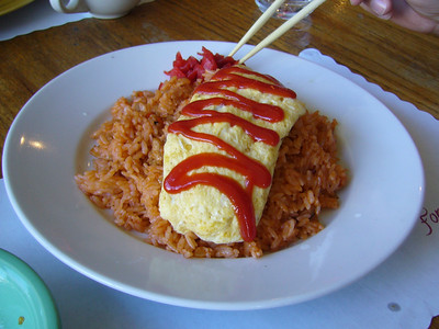 Chicken Fried Rice with Ketchup Flavor Topped with Omelet (really)